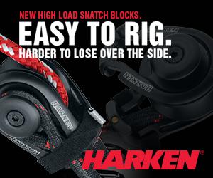 Harken AUS HL Snatch Block 300x250