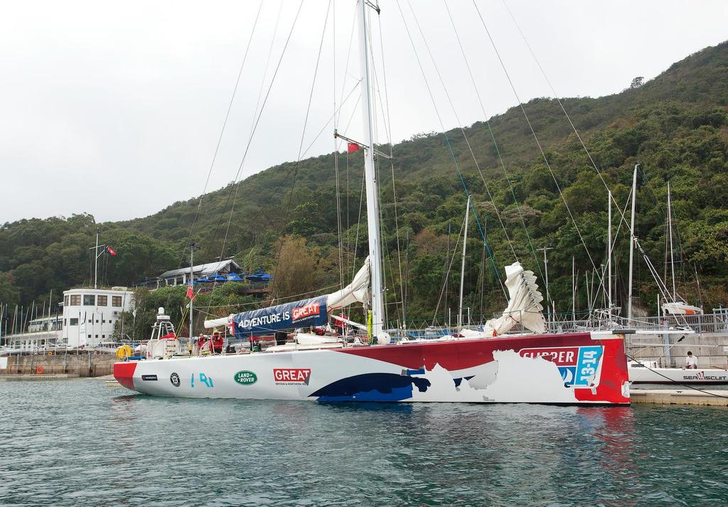 CLIPPER pitstop in Hong Kong. GREAT Britain at RHKYC Middle Island.  <br />  &copy; Guy Nowell http://www.guynowell.com