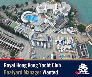 Boatyard Manager 2021