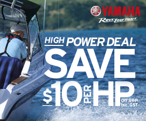 Yamaha - High Power Save - 300x250