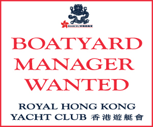 Boatyard Manager Wanted 300x250