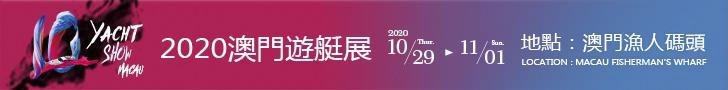 MYS2020 top