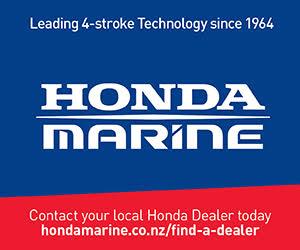 Hondamarine Blue 300x250