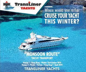 Transliner 300x250