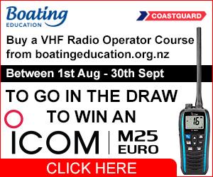 VHF300_250_ONLINE-AD
