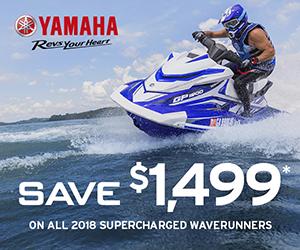 Yamaha Supercharge_static 300x250 JPG