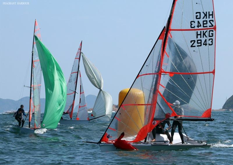29ers in lumpy seas - Open Dinghy Regatta, Day 1 photo copyright Fragrant Harbour taken at Hebe Haven Yacht Club and featuring the 29er class