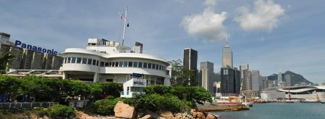 The Royal Hong Kong Yacht Club will host the 2013 meeting ©  SW