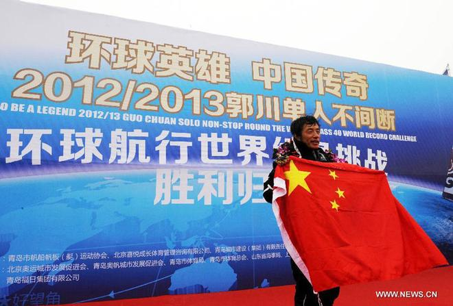 Guo Chuan - first Chinese solo non-stop circumnavigator - arrives home in Qingdao © Xinhua - China Daily
