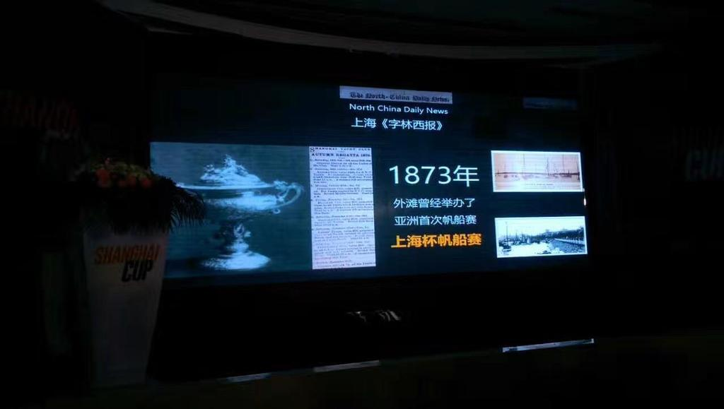 Shanghai Cup - no connection © China Boating Intelligence (CBI)