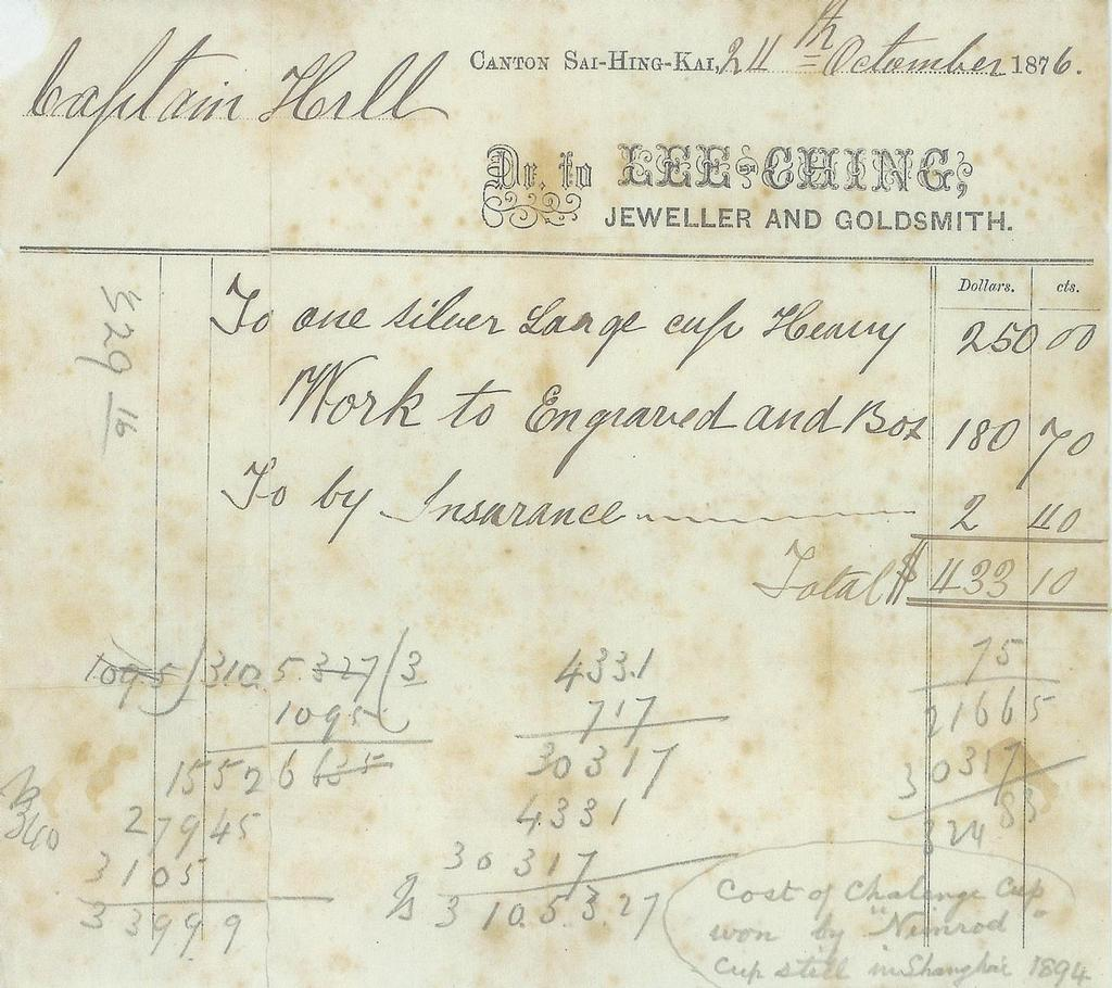Invoice 1876 © China Boating Intelligence (CBI)